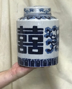 Single Blue & White Ginger Jar