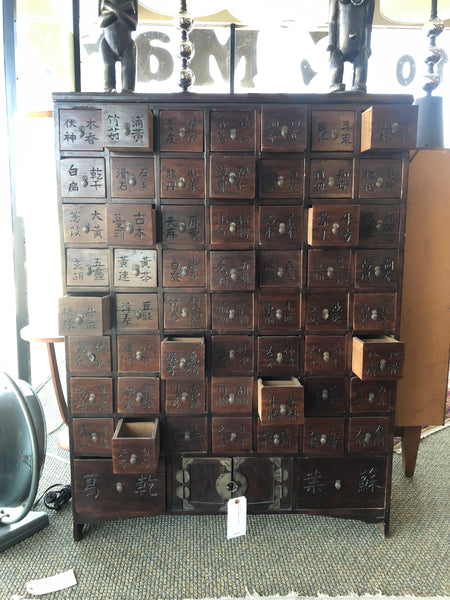 Antique Chinese Apothecary Cabinet