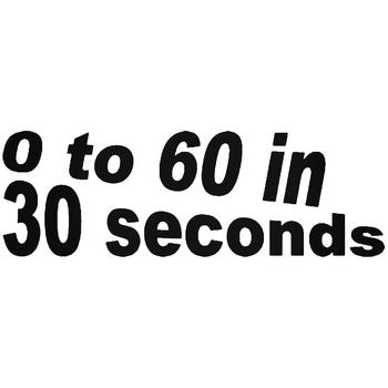 0 To 60 In 30 Seconds Jdm Japanese Vinyl Decal Sticker