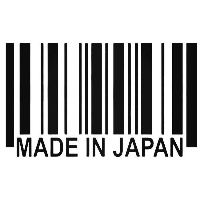 Barcode Made In Japan Decal Sticker