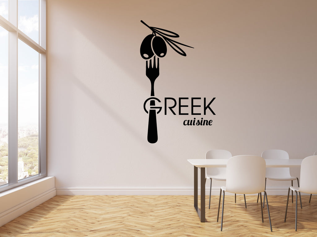 Vinyl Wall Decal Greek Cuisine Greece Fork Olive Kitchen House