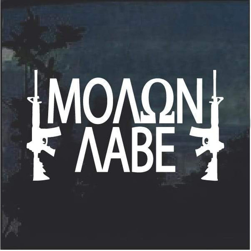 Molon Labe Guns Standing Window Decal Sticker