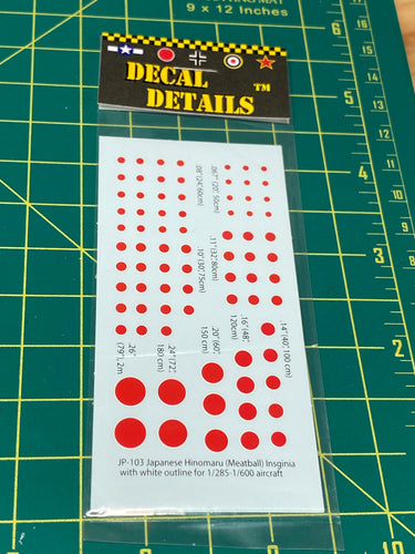Decals- Japanese Hinomaru With White Outline 1/285-1/600 | JP-103 | Axis and Allies