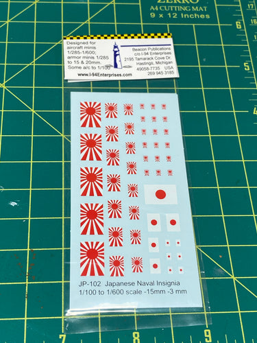 Decals- Japanese Naval Flag Insignia 1/285-1/600 | JP-102 | Axis and Allies