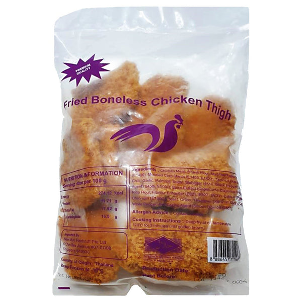 New Multi Spicy Chicken Boneless Thigh (800gm)