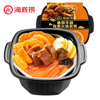 海底捞番茄牛腩自煮火锅套餐   Haidilao Self-Heating Beef Hotpot - Tomato Flavoured Soup Base