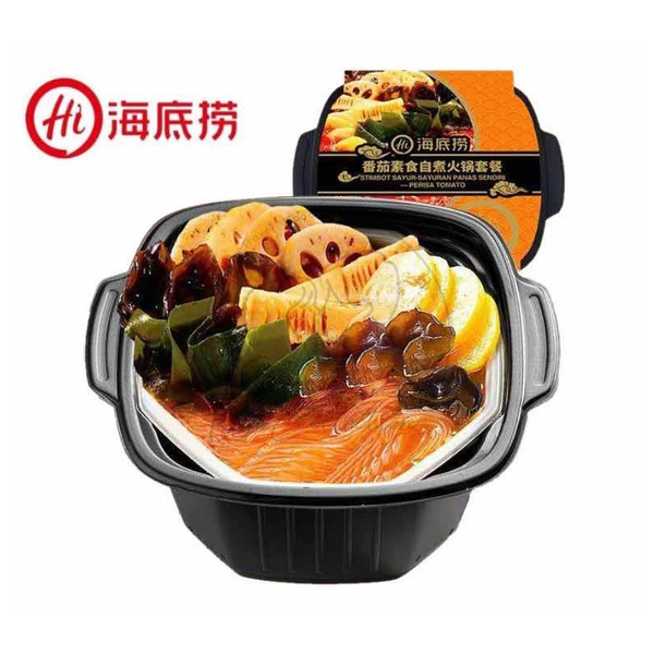 海底捞番茄素食自煮火锅套餐   Haidilao Self-Heating Vegetable Hotpot - Tomato Flavored Soup Base