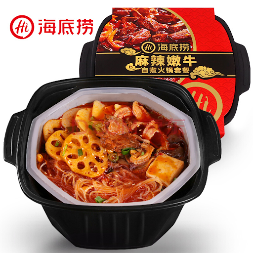 海底捞麻辣嫩牛自煮火锅套餐 Haidilao Self-heating Beef Hotpot - Mala Flavoured Soup Base