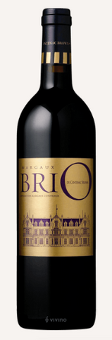 Brio de Cantenac Brown 2015 - Chateau Cantenac Brown