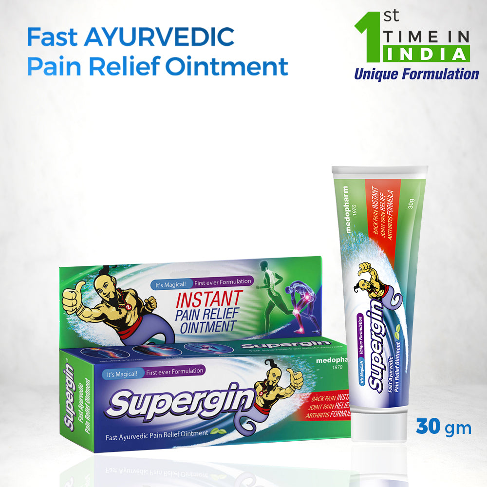 SUPERGIN -  Ayurvedic pain relief ointment