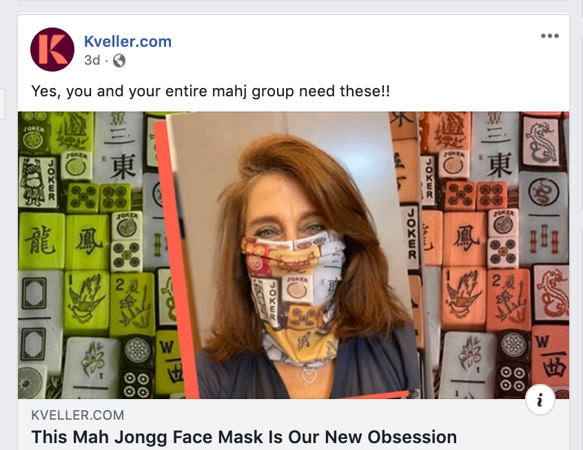 Kveller.com is obsessed with our mahjong masks!