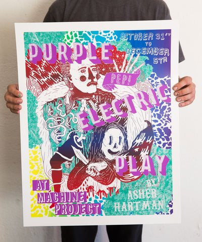 Purple Electric Play (PEP!) Silkscreened Poster - Grace Wielebinski