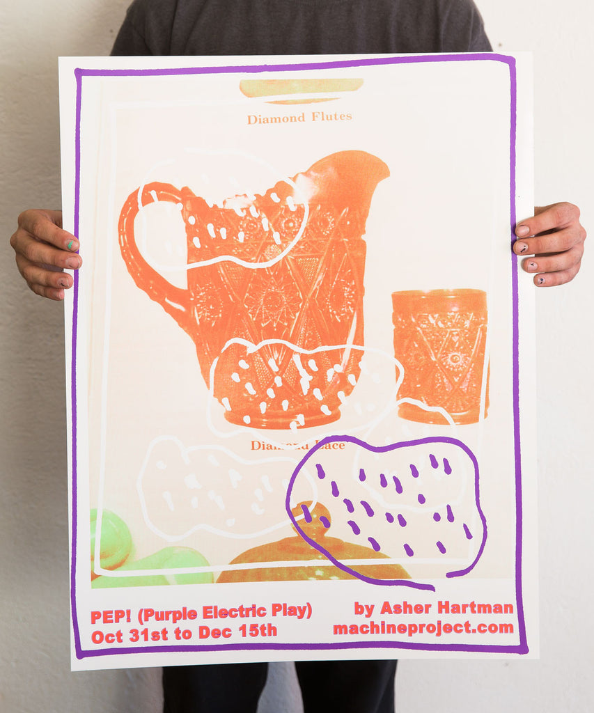 Purple Electric Play (PEP!) Silkscreened Poster - Andrew Canon