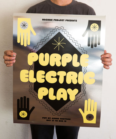 Purple Electric Play (PEP!) Silkscreened Poster - Tiffanie Tran