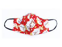 Face Mask + Filter Insert, Nose Wire, Filter Pocket, Red White Japanese Lucky Kitty Cat Face Cover Made in USA