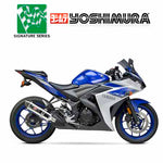 YM-13320EJ520 - Yoshimura R-77 Signature Series Slip-On (stainless/stainless/carbon fibre) for 2015-2018 Yamaha YZF-R3