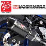 YM-133200J220 - Yoshimura race series R-77 full system (stainless/carbon fibre/carbon fibre) for 2015-2017 Yamaha YZF-R3