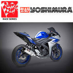 YM-133200J520 - Yoshimura Race R-77 full system (stainless/stainless/carbon fibre) for 2015-2017 Yamaha YZF-R3