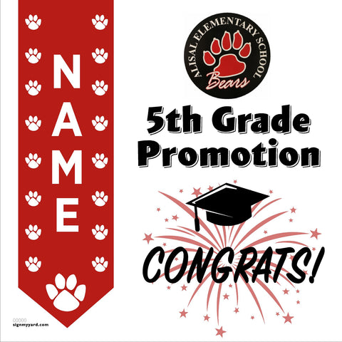 Alisal Elementary School 5th Grade Promotion 24x24 #shineon2027 Yard Sign (Option B)