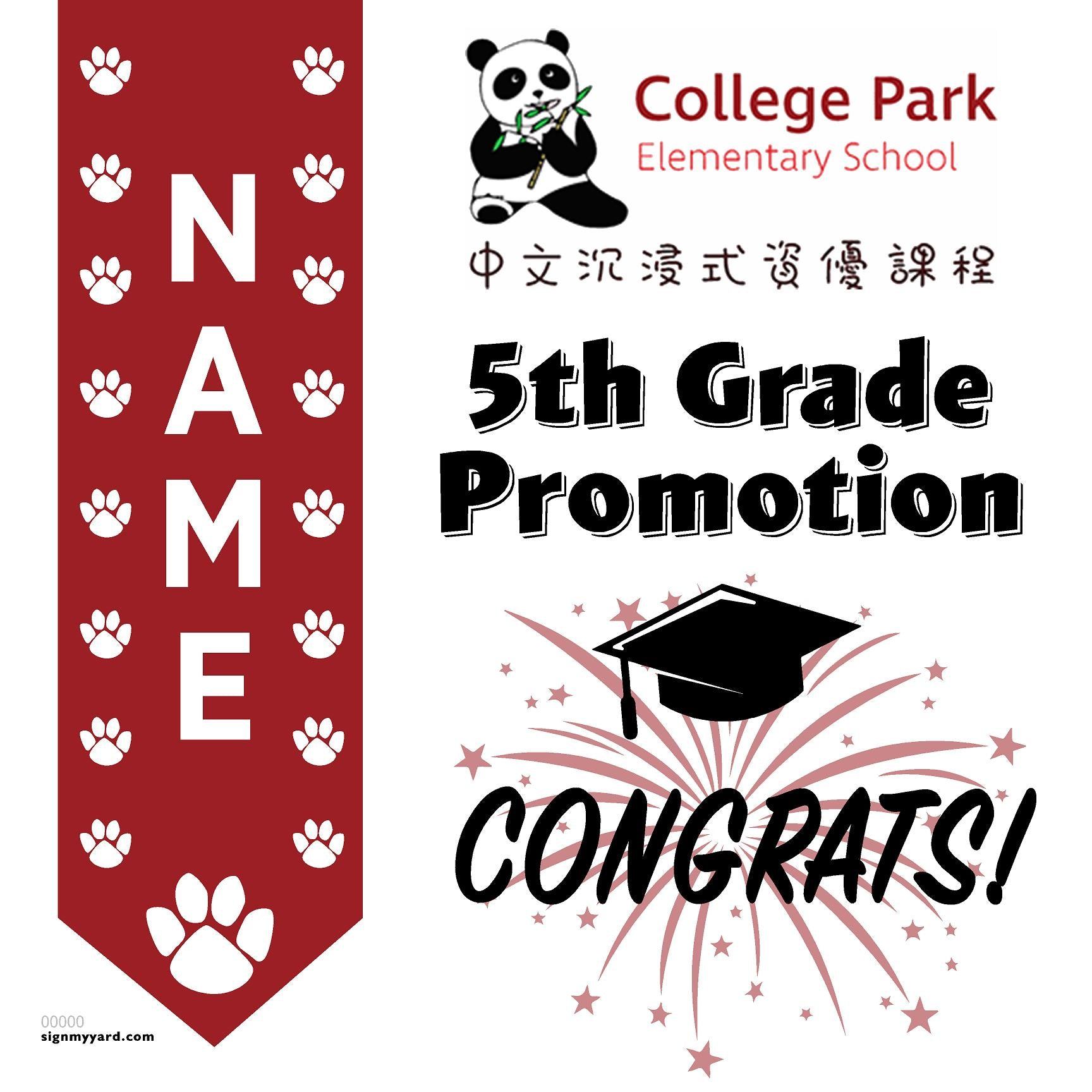 College Park Elementary School 5th Grade Promotion 24x24 #shineon2027 Yard Sign (Option B)