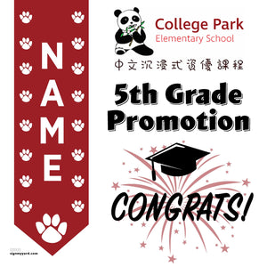 College Park Elementary School 5th Grade Promotion 24x24 Yard Sign (Option B)