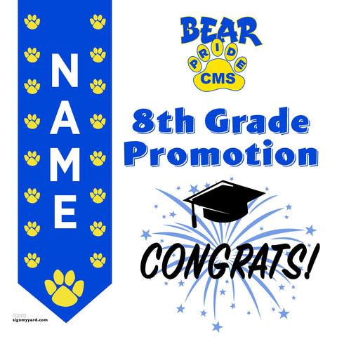 Cupertino Middle School 8th Grade Promotion 24x24 #shineon2024 Yard Sign (Option B)
