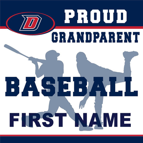 Dublin High School Baseball (Grandparent) 24x24 Yard Sign (includes installation in your yard)