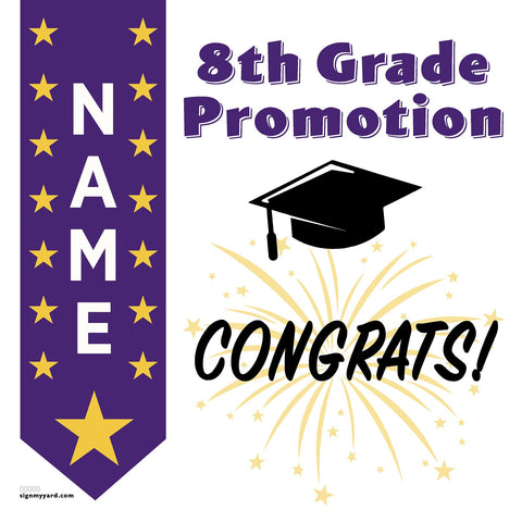Generic Middle School 8th Grade Promotion 24x24 #shineon2024 Yard Sign (Option B)
