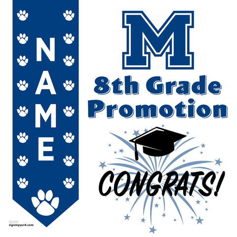 Martinez Jr. High School 8th Grade Promotion 24x24 #shineon2024 Yard Sign (Option B)