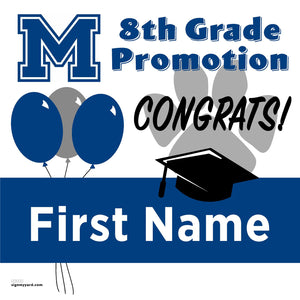 Martinez Jr. High School 8th Grade Promotion 24x24 #shineon2024 Yard Sign (Option A)