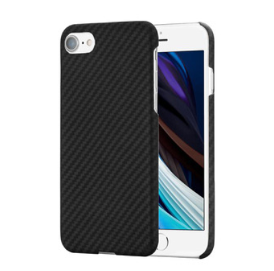Magnetic Aramid Fiber Phone case for 2020 iPhone New SE2