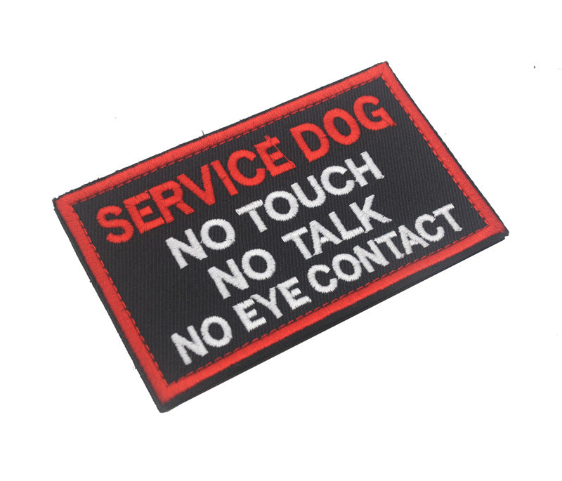 SERVICE DOG IN TRAINING DO NOT TOUCH PATCH Badge Morale SERVICE DOG K9 Therapy Police dog Tactical Harness Vest Patch