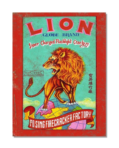 Lion Globe Band Super Charged - Fireworks - Vintage Metal Wall Sign