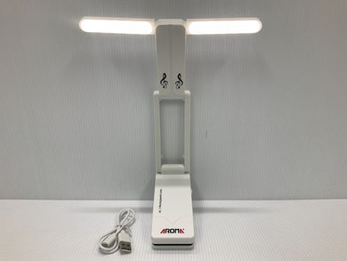 Aroma - Rechargeable Lamp - White