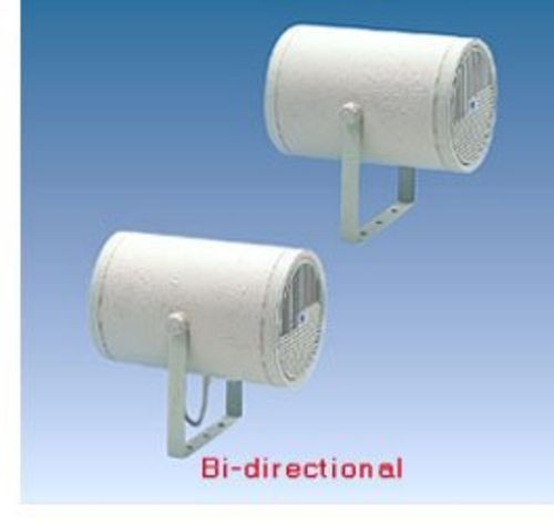 CES Outdoor Projector Speaker Bi Directional 20W ABS WH