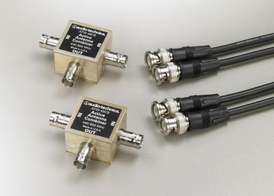 ATW49CB Active Antenna Combiner Kit