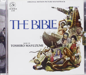 The Bible - 2 x CD Complete Score - Limited Edition - Toshiro Mayuzumi
