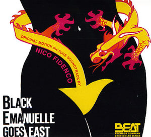 Black Emanuelle Goes East - Expanded Score - Limited Edition - Nico Fidenco