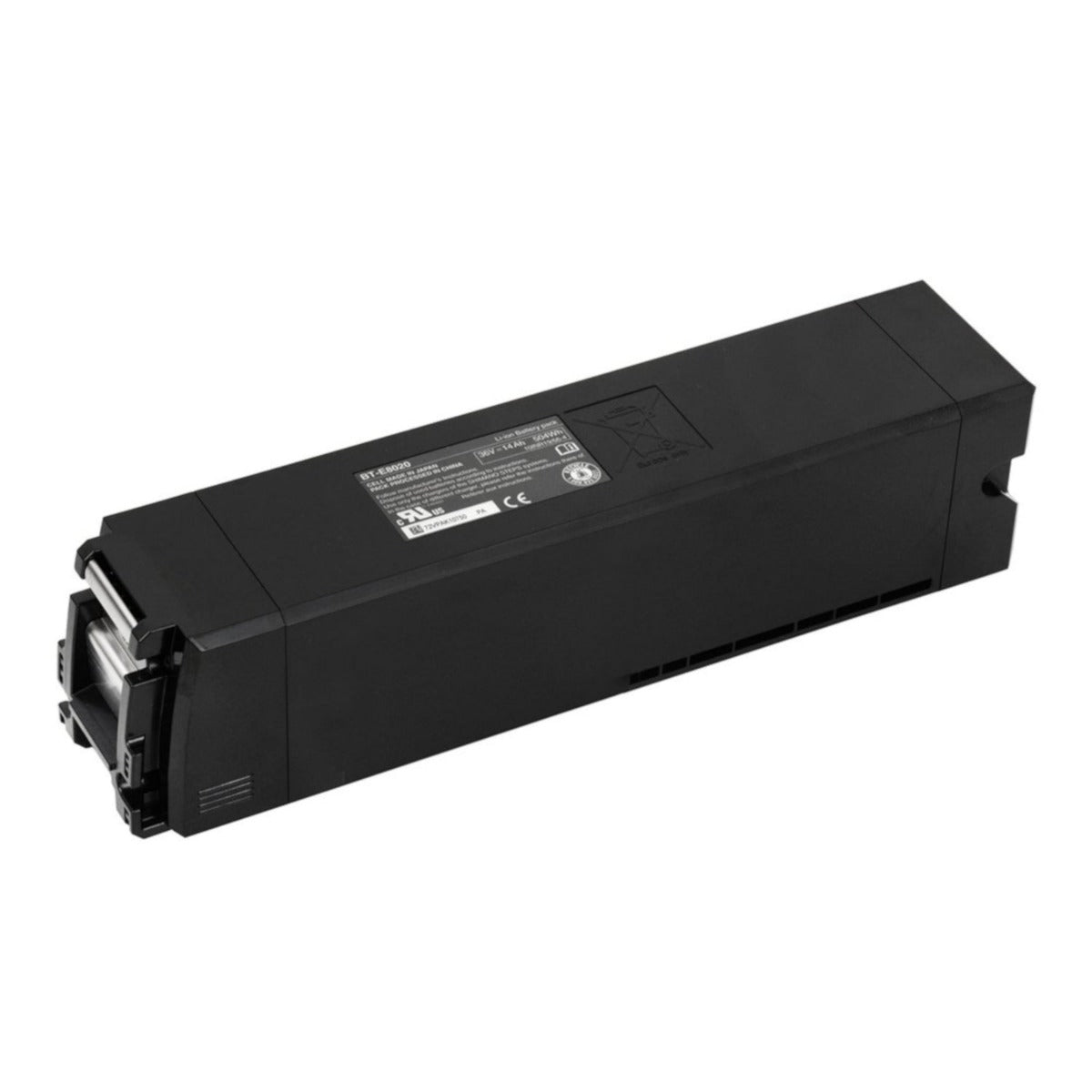 Shimano Steps BT-E8020 504Wh Integrated Battery - Burkes Cycles