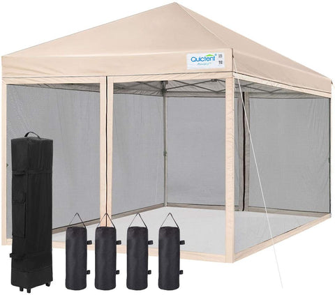 8'x8' Pop Up Screen Tent with Netting (3 Colors Available)