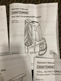 Craftsman Power Tool 5 Piece Kit - 19.2 Volt