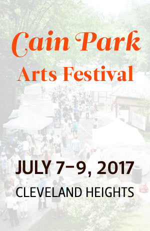 Cain Park Arts Festival | Cleveland Heights, Ohio | July 7-9, 2017 | Liz Sabo Handcrafted Bags
