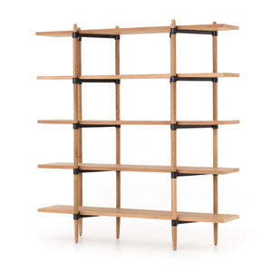 Holmes Bookshelf (Smoke Drift Oak)