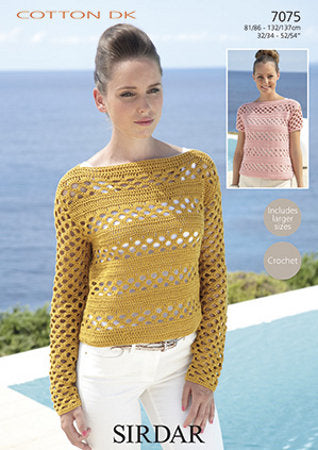 Sirdar Crochet Pattern 7075: Sweater in Sirdar Cotton DK