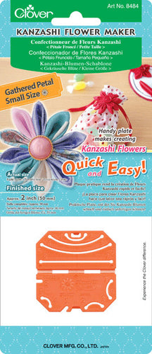Clover Kanzashi Flower Maker: CL8484 Gathered Petal Small