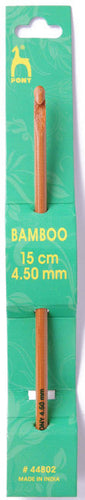 Crochet Hook Bamboo P44802: 4.5mm