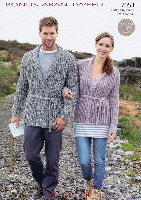 Sirdar Pattern 7053: Jacket in Bonus Aran Tweed