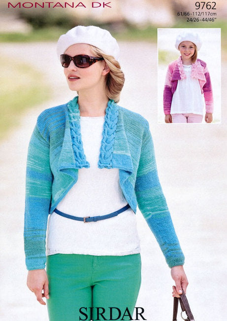 Sirdar Pattern 9762: Cable Edged Cardigan in Montana DK