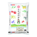Japanese Rice Tochihonoka (Product of JAPAN) 11lb/5kg