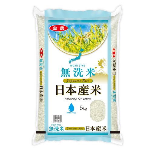 Wash Free Japanese Rice (Prtoduct of JAPAN) 11lb / 5㎏